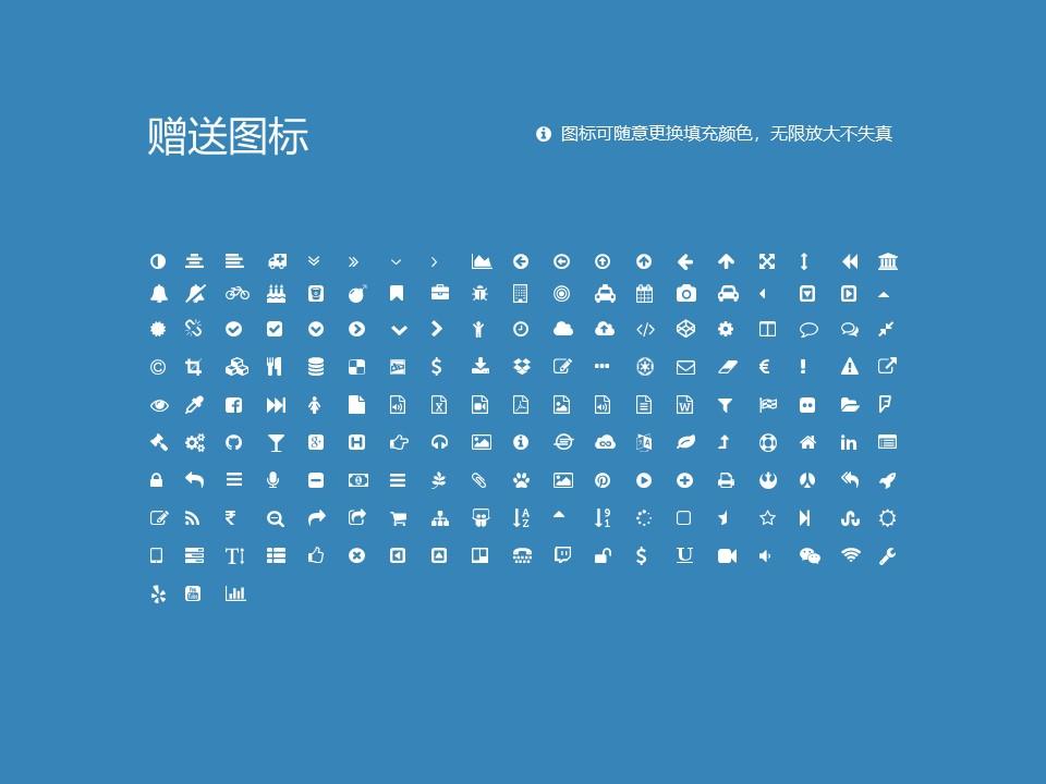贵州工业职业技术学院PPT模板_幻灯片预览图35