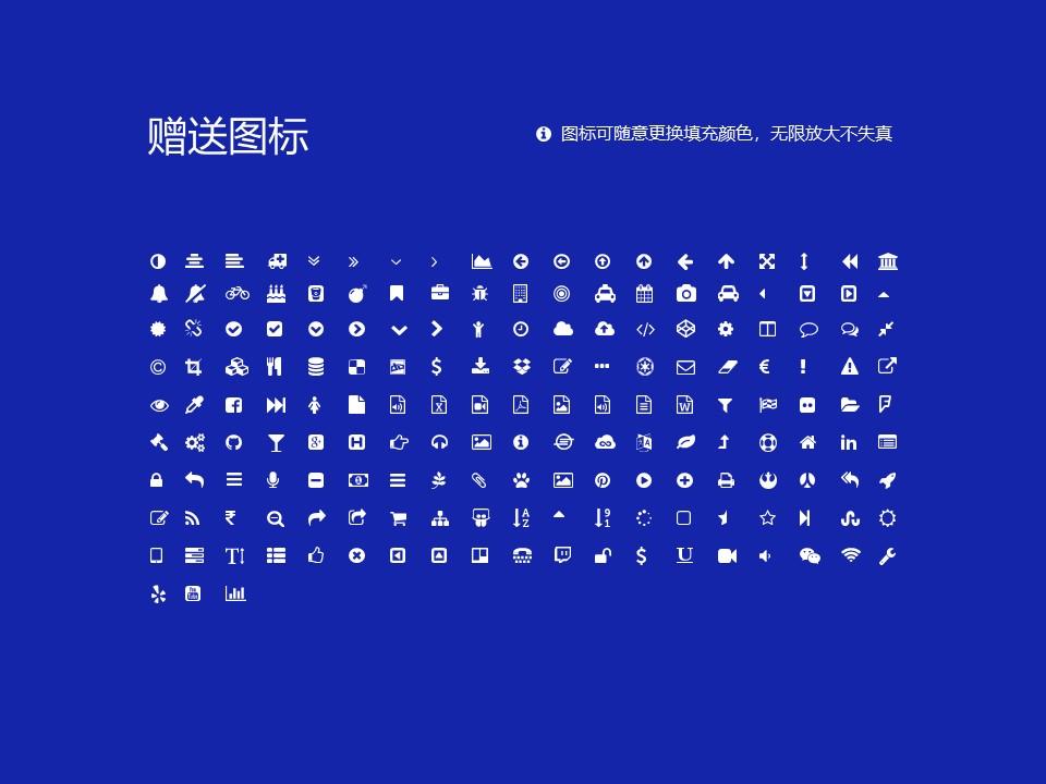 兴义民族师范学院PPT模板_幻灯片预览图35