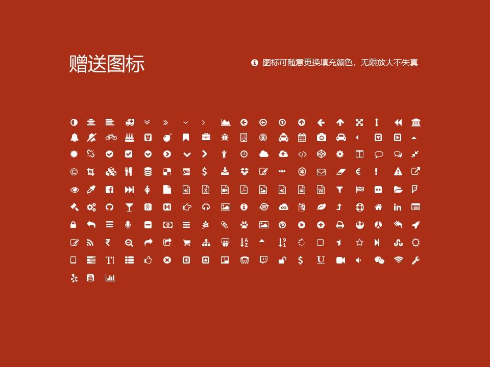 贵州大学PPT模板下载_幻灯片预览图35