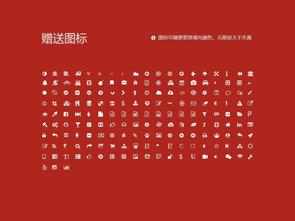 贵州财经大学PPT模板_幻灯片预览图35