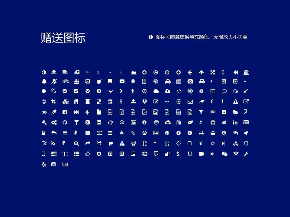 贵州民族大学PPT模板_幻灯片预览图35