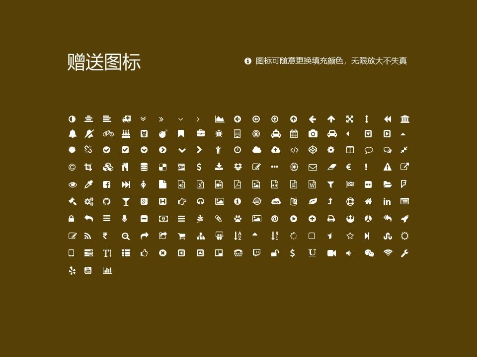 云南城市建设职业学院PPT模板下载_幻灯片预览图35