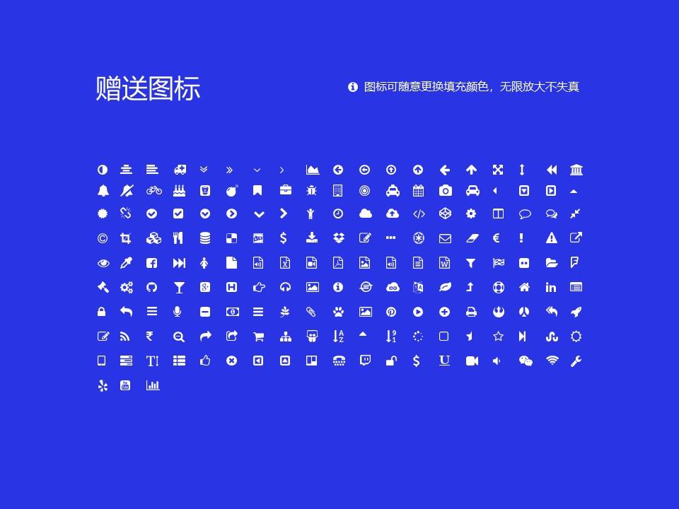 德宏师范高等专科学校PPT模板下载_幻灯片预览图35