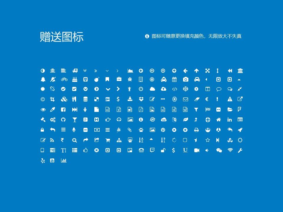 丽江师范高等专科学校PPT模板下载_幻灯片预览图35