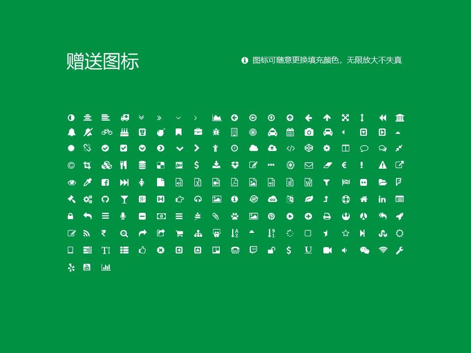 楚雄医药高等专科学校PPT模板下载_幻灯片预览图35