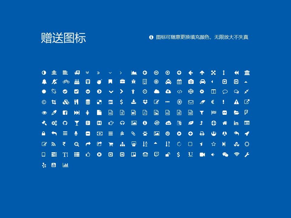 曲靖医学高等专科学校PPT模板下载_幻灯片预览图35