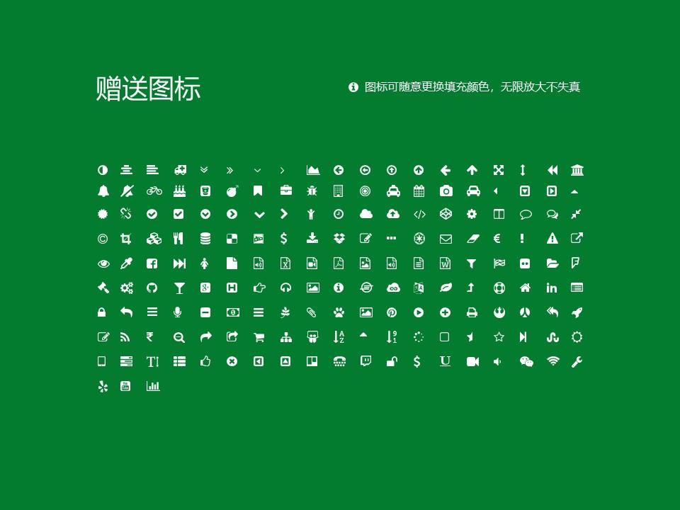云南林业职业技术学院PPT模板下载_幻灯片预览图35