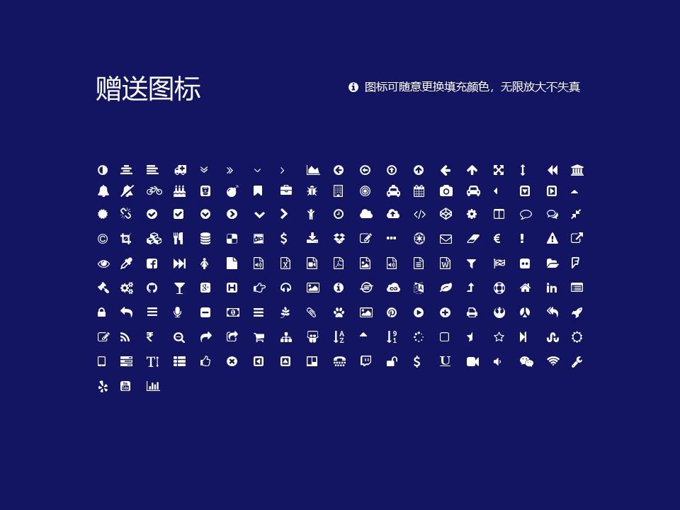 云南机电职业技术学院PPT模板下载_幻灯片预览图35