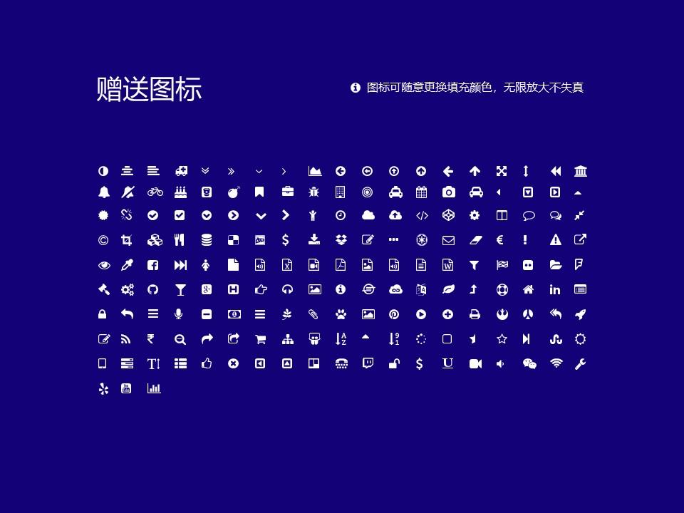 云南国防工业职业技术学院PPT模板下载_幻灯片预览图35
