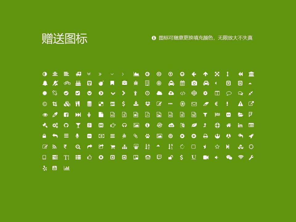 云南农业大学热带作物学院PPT模板下载_幻灯片预览图35