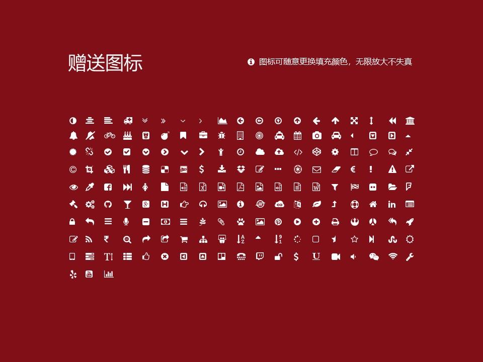 玉溪师范学院PPT模板下载_幻灯片预览图35