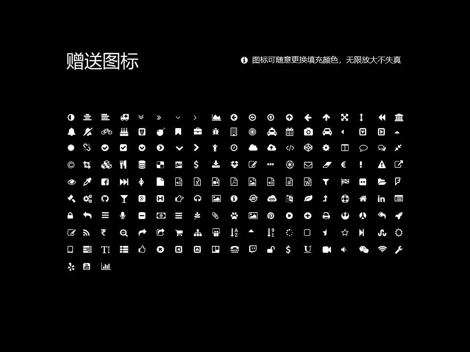 云南艺术学院PPT模板下载_幻灯片预览图35