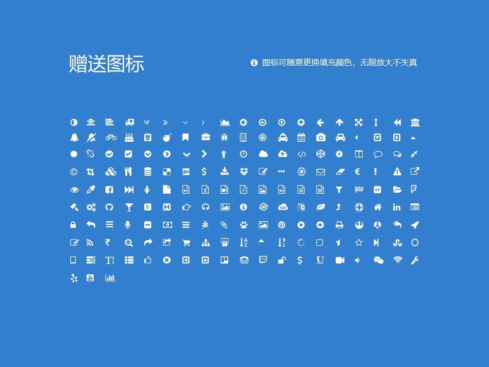 云南科技信息职业学院PPT模板下载_幻灯片预览图35