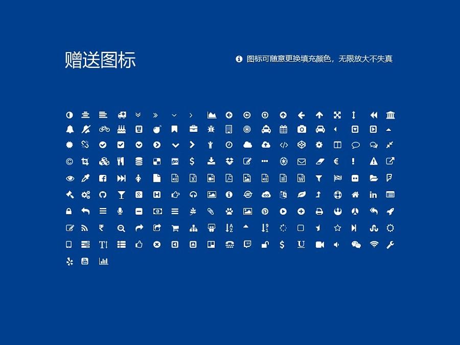 云南司法警官职业学院PPT模板下载_幻灯片预览图35