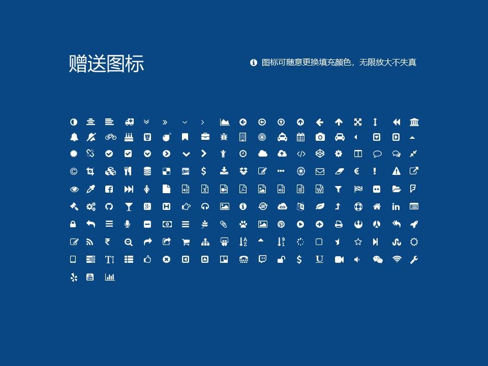 湖南九嶷职业技术学院PPT模板下载_幻灯片预览图35