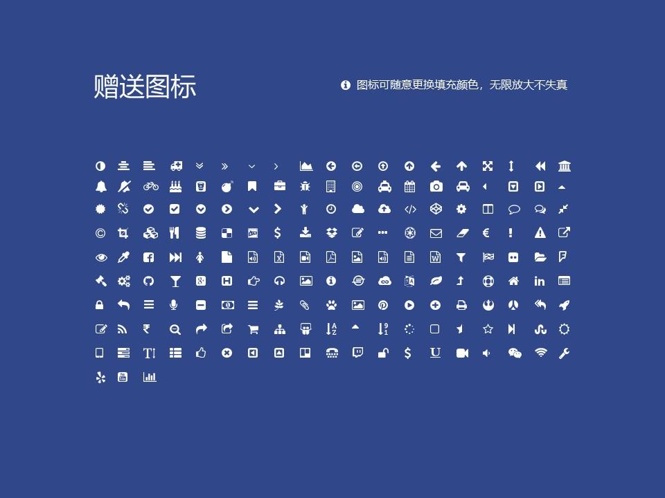 湖南软件职业学院PPT模板下载_幻灯片预览图35
