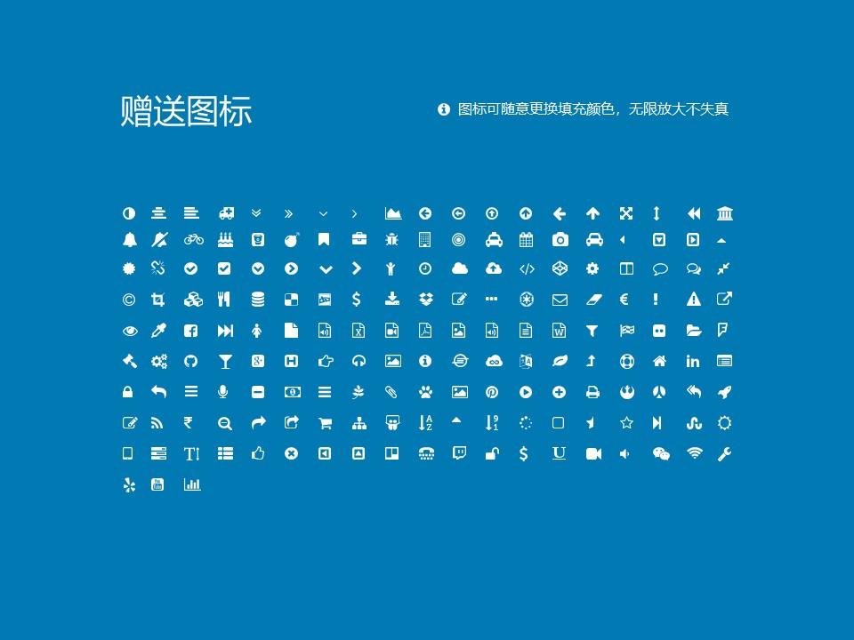云南交通职业技术学院PPT模板下载_幻灯片预览图35