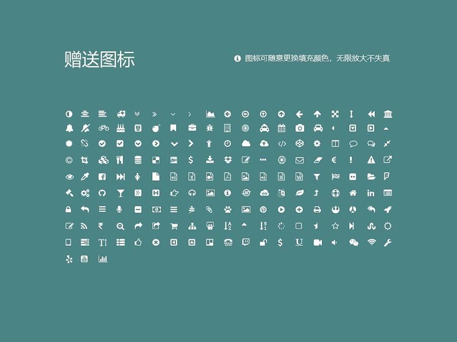 云南民族大学PPT模板下载_幻灯片预览图35