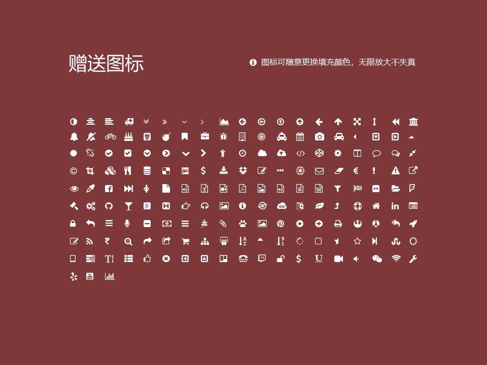 云南国土资源职业学院PPT模板下载_幻灯片预览图35