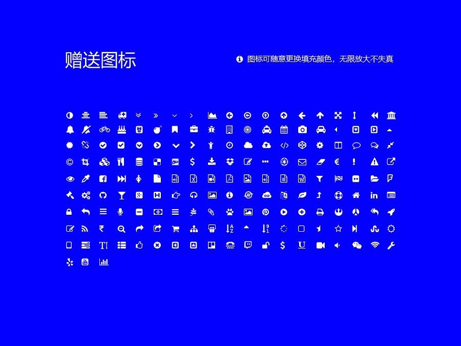 云南财经大学PPT模板下载_幻灯片预览图35