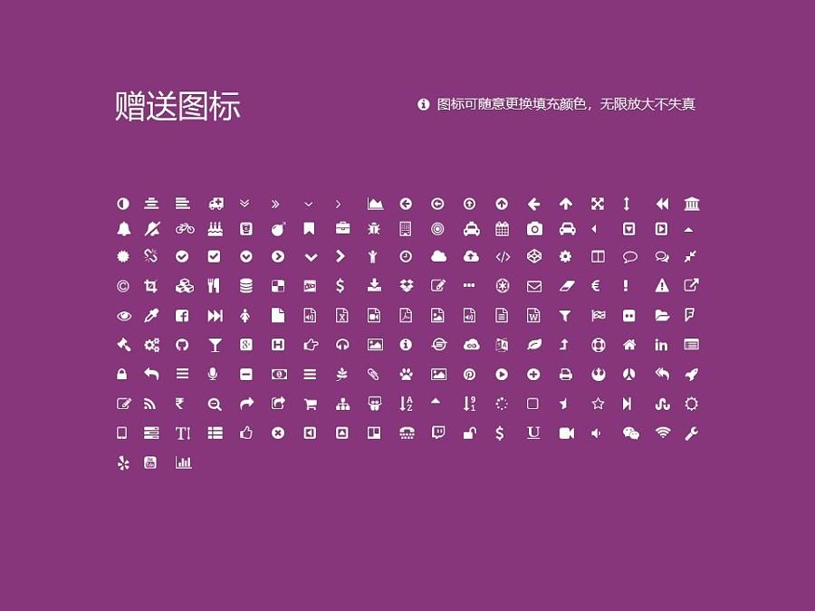 云南师范大学PPT模板下载_幻灯片预览图35