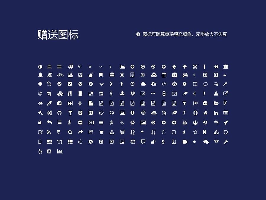 云南农业大学PPT模板下载_幻灯片预览图35