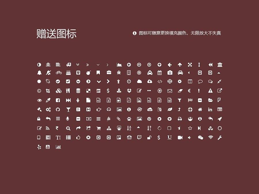 昆明理工大学PPT模板下载_幻灯片预览图35