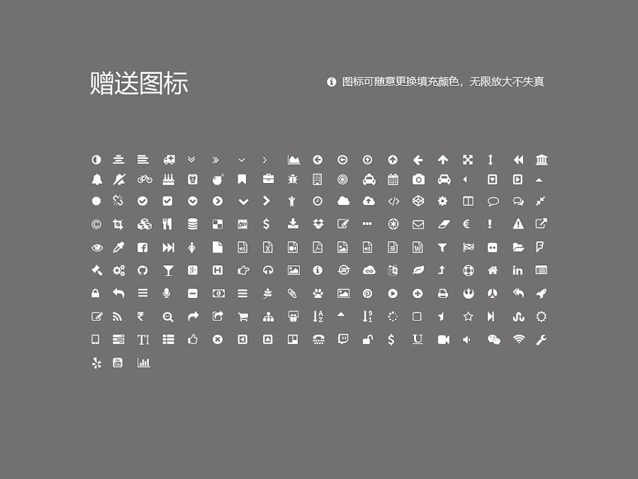 昆明卫生职业学院PPT模板下载_幻灯片预览图35