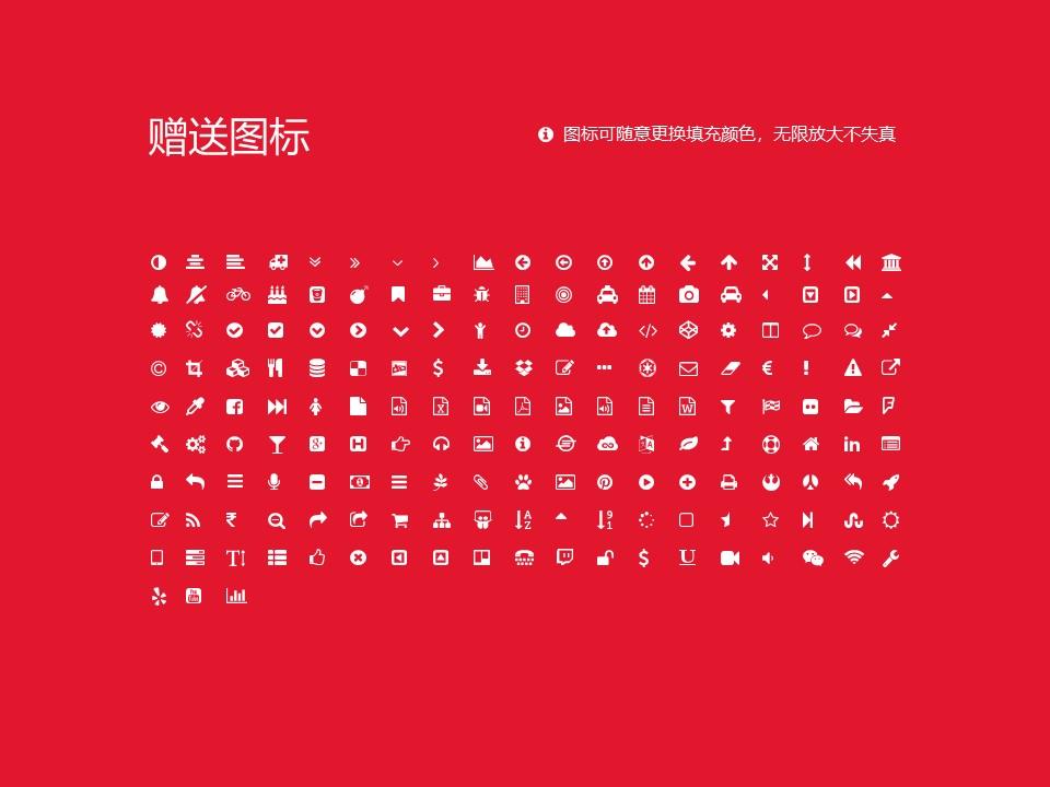 湖南工艺美术职业学院PPT模板下载_幻灯片预览图35