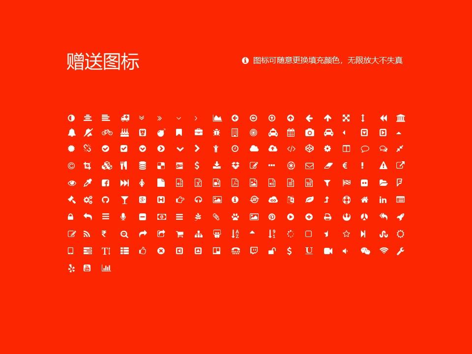 湖南民族职业学院PPT模板下载_幻灯片预览图34