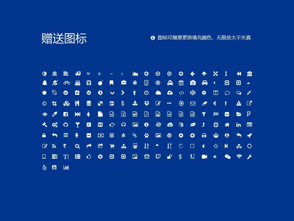 湖南石油化工职业技术学院PPT模板下载_幻灯片预览图35