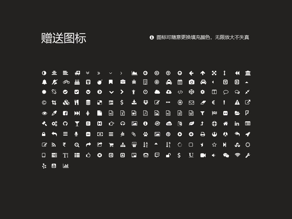 湖南科技工业职业技术学院PPT模板下载_幻灯片预览图35