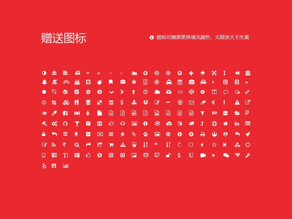 湖南第一师范学院PPT模板下载_幻灯片预览图35