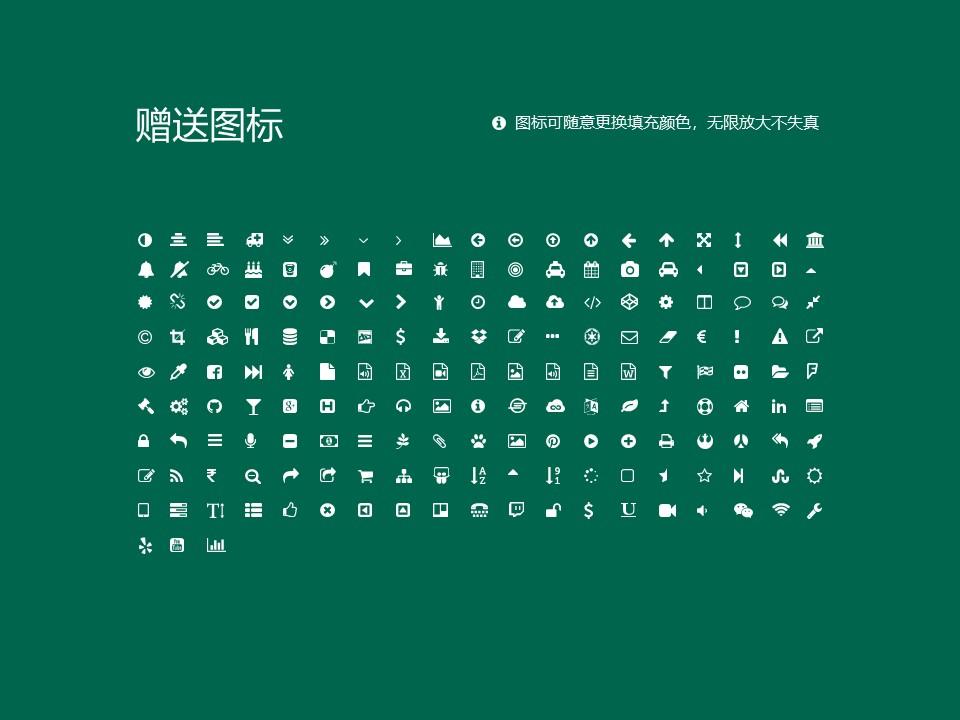 长沙师范学院PPT模板下载_幻灯片预览图35