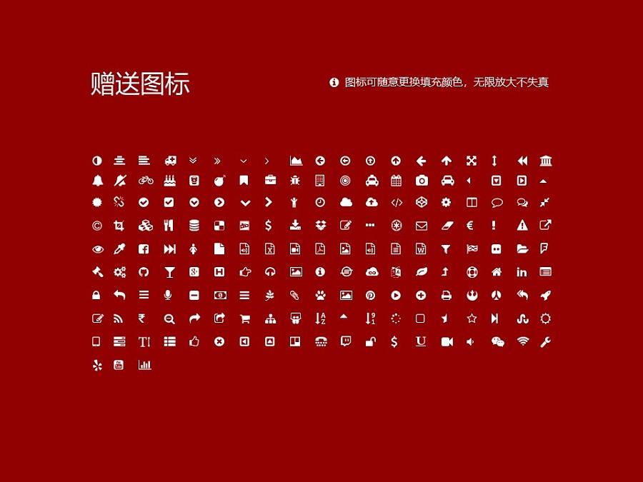 长沙医学院PPT模板下载_幻灯片预览图35