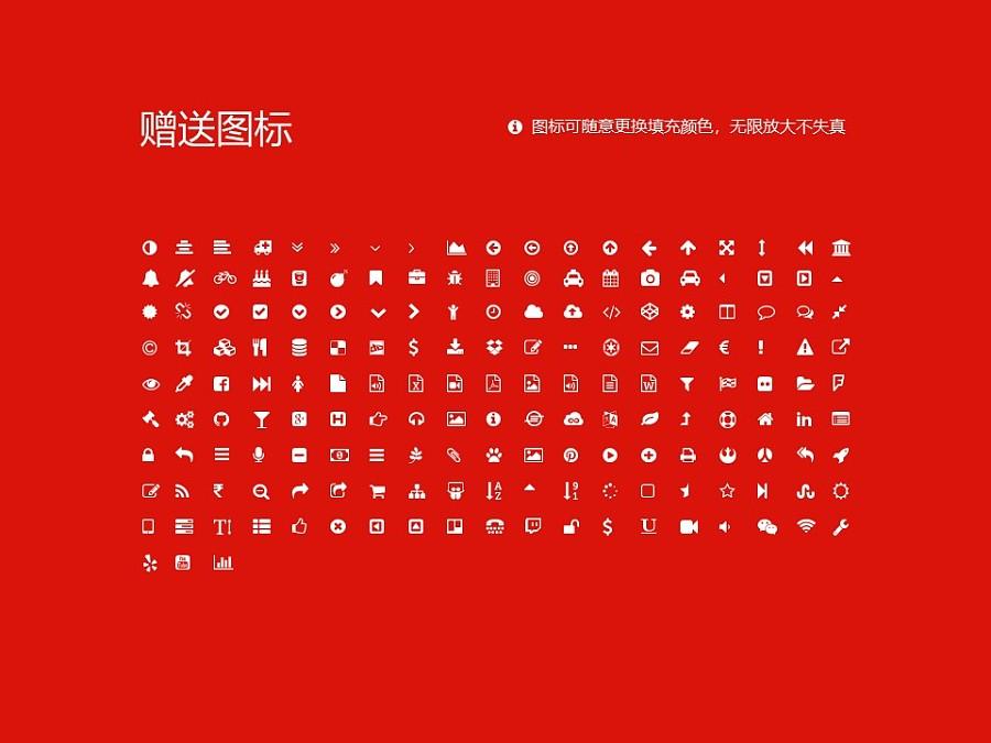 岳阳职业技术学院PPT模板下载_幻灯片预览图35