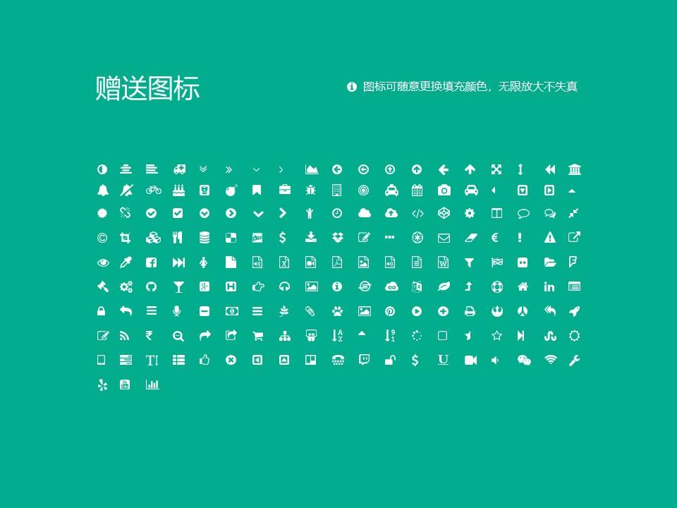 赣西科技职业学院PPT模板下载_幻灯片预览图35