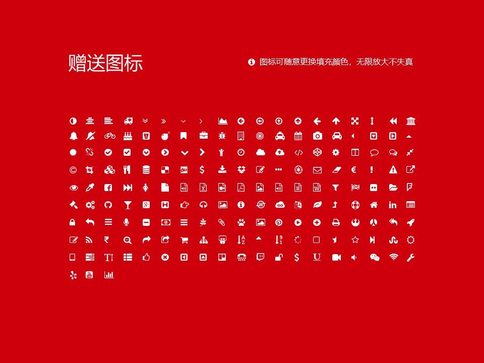 上饶职业技术学院PPT模板下载_幻灯片预览图35