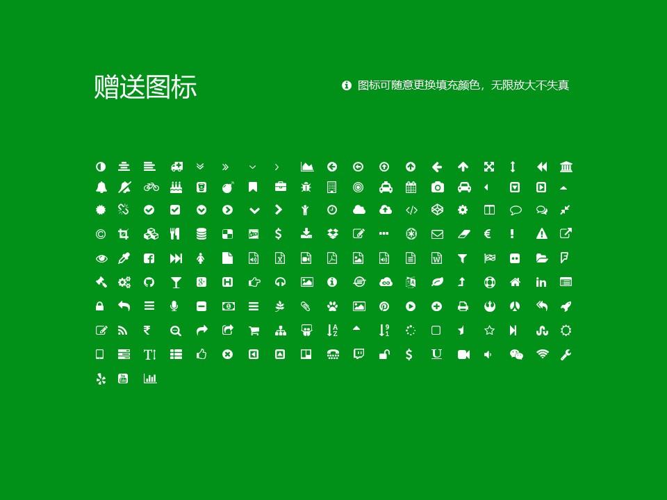 江西制造职业技术学院PPT模板下载_幻灯片预览图35