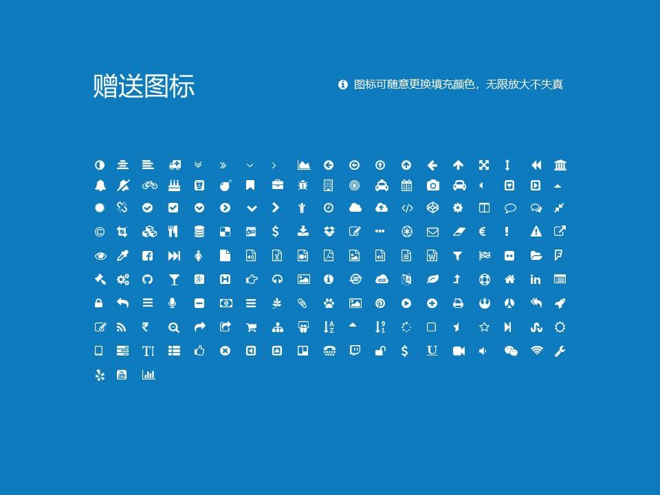 江西航空职业技术学院PPT模板下载_幻灯片预览图35