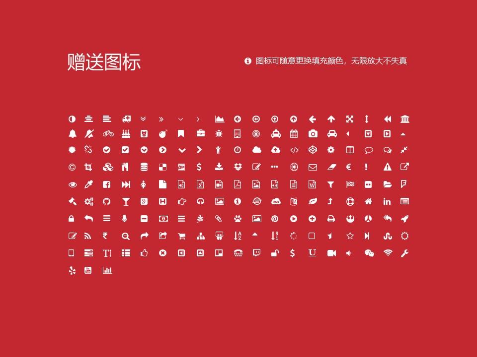 江西应用工程职业学院PPT模板下载_幻灯片预览图35