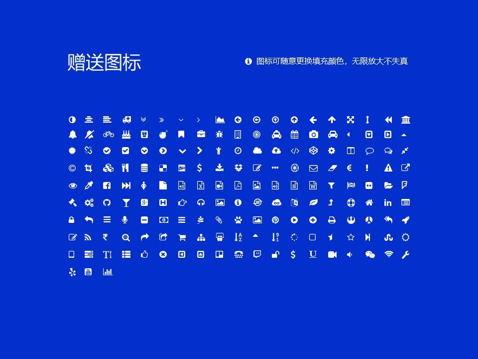 宜春职业技术学院PPT模板下载_幻灯片预览图35