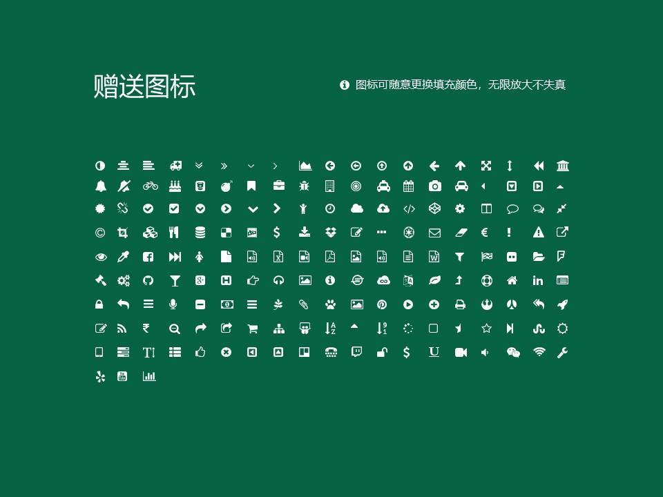 江西现代职业技术学院PPT模板下载_幻灯片预览图35