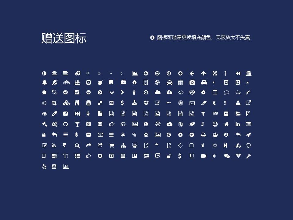 江西交通职业技术学院PPT模板下载_幻灯片预览图35