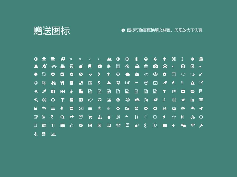 江西信息应用职业技术学院PPT模板下载_幻灯片预览图35