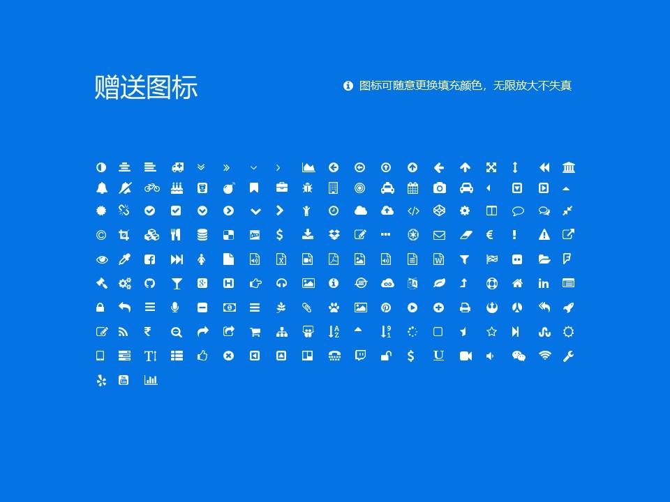 湖南水利水电职业技术学院PPT模板下载_幻灯片预览图35