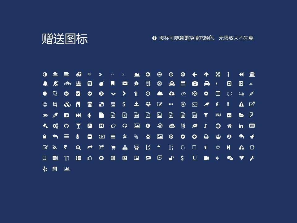 江西司法警官职业学院PPT模板下载_幻灯片预览图35