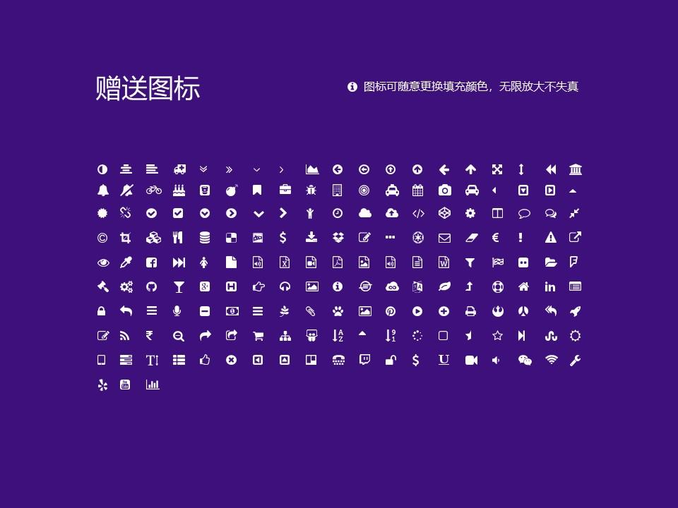 九江职业技术学院PPT模板下载_幻灯片预览图35