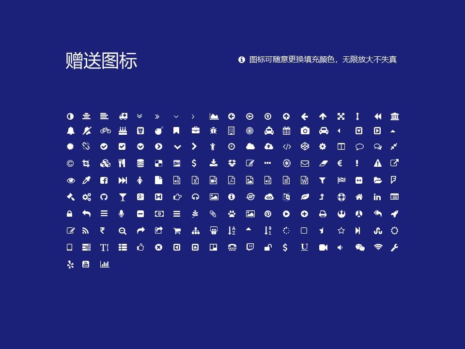 豫章师范学院PPT模板下载_幻灯片预览图35