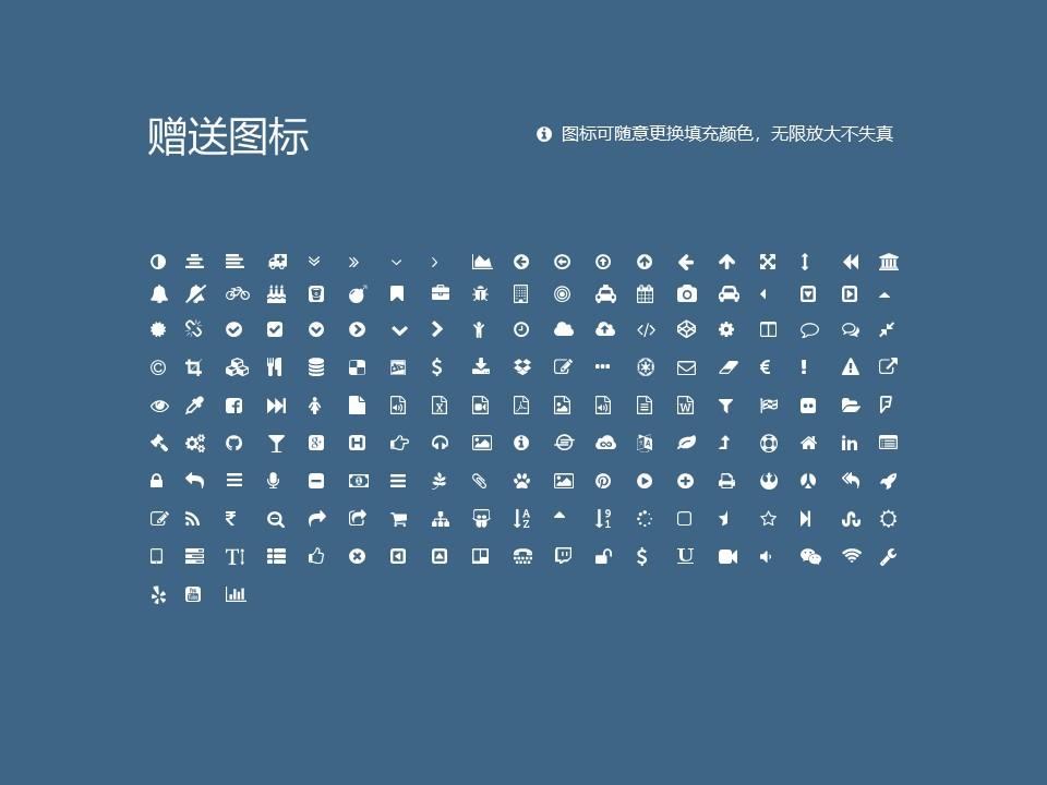 南昌理工学院PPT模板下载_幻灯片预览图35